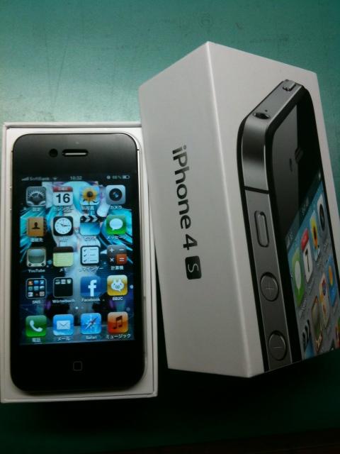 20111018-205013.jpg