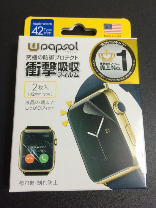 Apple Watch 画面保護シール