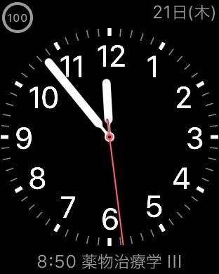 Apple Watch 画面